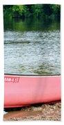 Can You Canoe Beach Towel