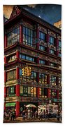 Canal And Center Streets New York City Beach Towel