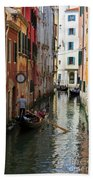 Canals Of Venice Italy Beach Towel
