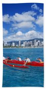 Canoe Race Beach Towel