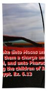 Car Reflection With Text 4 Beach Towel