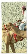 Caravan Beach Towel