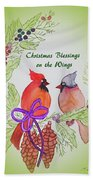 Cardinals Painted By Marcie Taylor  Beach Towel