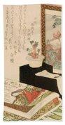 Cards Fukujuso Flowers And Screen Beach Towel