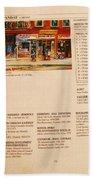 Carole Spandau Listed In  Magazin'art Biennial Guide To Canadian Artists In Galleries 2000-2001 Edit Beach Towel