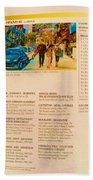 Carole Spandau Listed In Magazin'art Biennial Guide To Canadian Artists In Galleries 2006-2008 Edit Beach Towel