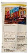 Carole Spandau Listed In Magazin'art Biennial Guide To Canadian Artists In Galleries 2009-2010 Edit Beach Towel