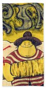 Carrot In Arms Beach Towel