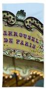 Carrousel De Paris Beach Towel