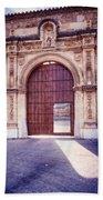 Carthusian Monastery Granada Beach Towel