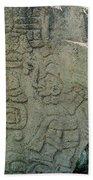 Carved Danzantes Stone Beach Towel