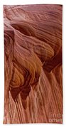 Carved Wave. Beach Towel