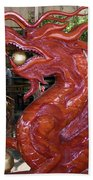 Carved Wood Dragon With Ball In Mouth Beach Towel