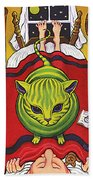 Cat - Alien Abduction Beach Towel