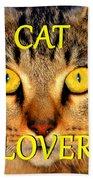 Cat Lover Spca Beach Towel