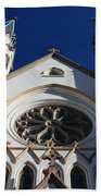 Cathedral Of St John The Babtist In Savannah Beach Towel