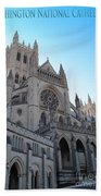 Cathedral Travel Beach Towel