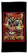 Cats Lives Matter Beach Towel