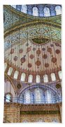 Ceiling Of Blue Mosque Beach Towel