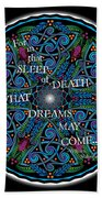 Celtic Dreamcatcher Beach Towel