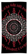 Celtic Lovecraftian Cosmic Monster Deity Beach Towel