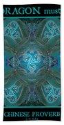 Celtic Snakes Mandala Beach Sheet