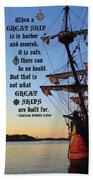 Celtic Tall Ship - El Galeon In Halifax Harbour At Sunrise Beach Sheet