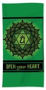 Celtic Tribal Heart Chakra Beach Towel