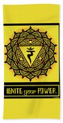 Celtic Tribal Solar Plexus Chakra Beach Towel