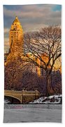 Central Parks Famous Bow Bridge Beach Towel