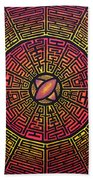 Centrifugal Beach Towel