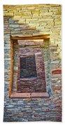 Chaco Canyon Windows Beach Towel
