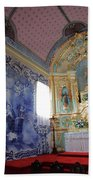 Chapel In Azores Islands Beach Towel
