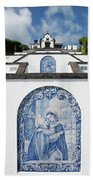 Chapel In The Azores Beach Towel