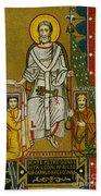 Charlemagne (742-814) Beach Towel
