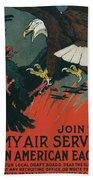 Join The Army Air Service Beach Towel