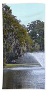 Charles Towne Landing Fountain Beach Towel