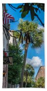 Charleston Footlight Players Beach Towel