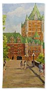 Chateau Frontenac Promenade Quebec City By Prankearts Beach Towel