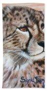 Blaa Kattproduksjoner       Cheetahs Face Beach Towel