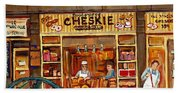 Cheskies Hamishe Bakery Beach Towel