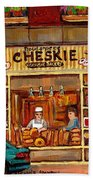 Cheskies Hamishe Bakery Beach Sheet