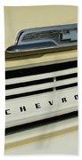 Chevrolet Apache 31 Fleetline Front End Beach Towel