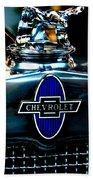 Chevrolet Hoodie Beach Towel