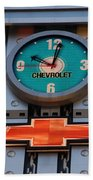 Chevy Times Square Clock Beach Towel