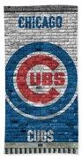 Chicago Cubs Brick Wall Beach Sheet