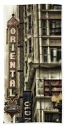 Chicago In November Oriental Theater Signage Vertical Beach Towel