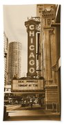 Chicago Theater - 3 Beach Towel