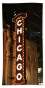 Chicago Theater At Night Beach Towel