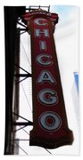 Chicago Theater Sign Beach Towel